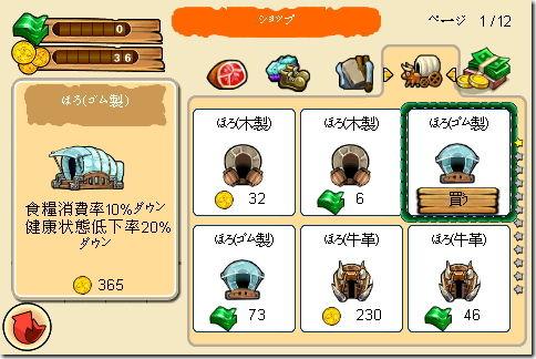 update20111007