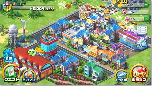 ランブル・シティ Rumble City