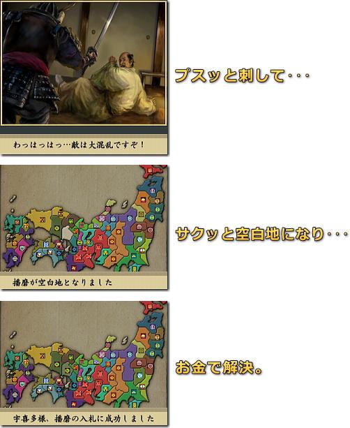 nobunaga3