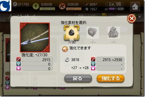 update20120308