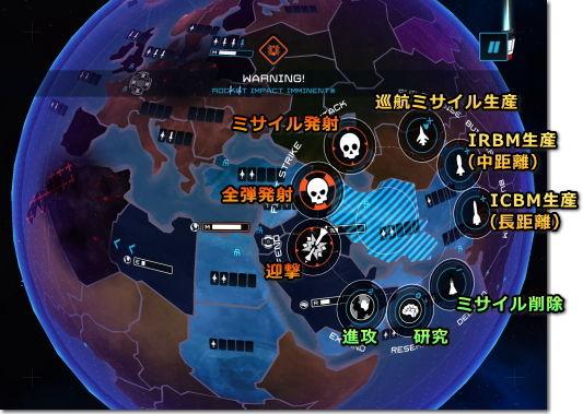 First Strike Game