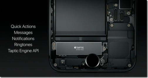 news iPhone 7 taptic engine