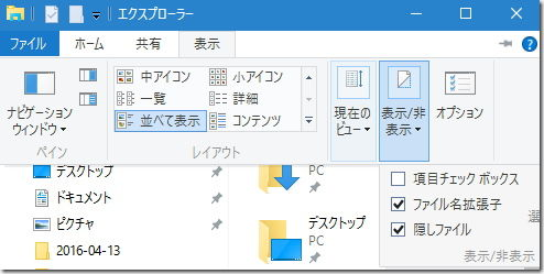 windows10 5