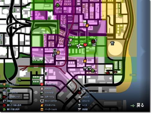 Grand Theft Auto San Andreas GTA SA