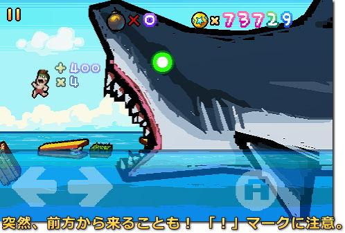 サメが来ている! Shark Shark