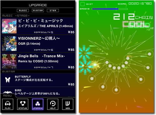 update20120111
