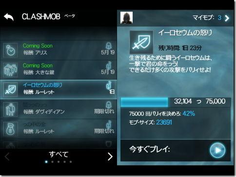 update20120504