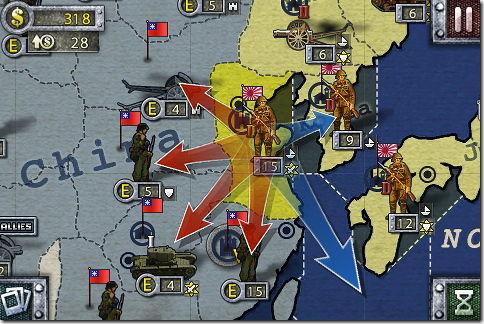 世界の覇者1945