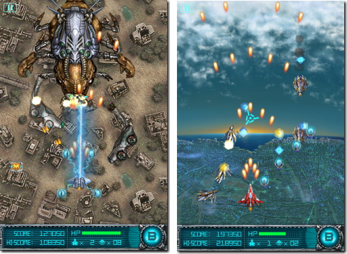 Super Laser The Alien Fighter