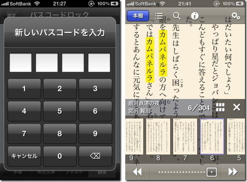 update20120105