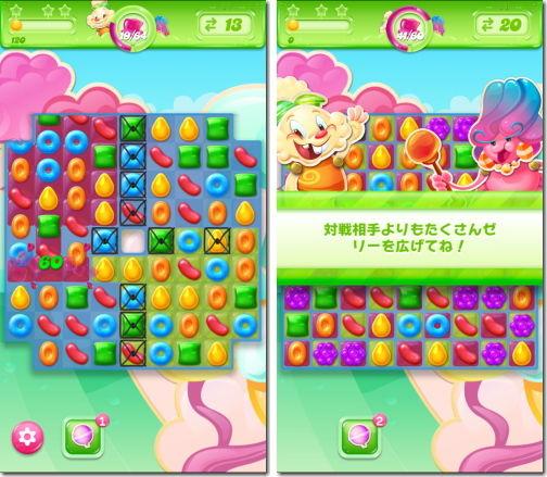 candycrash jelly saga