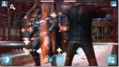 バットマン:アーカム・ビギンズ Batman: Arkham Origins