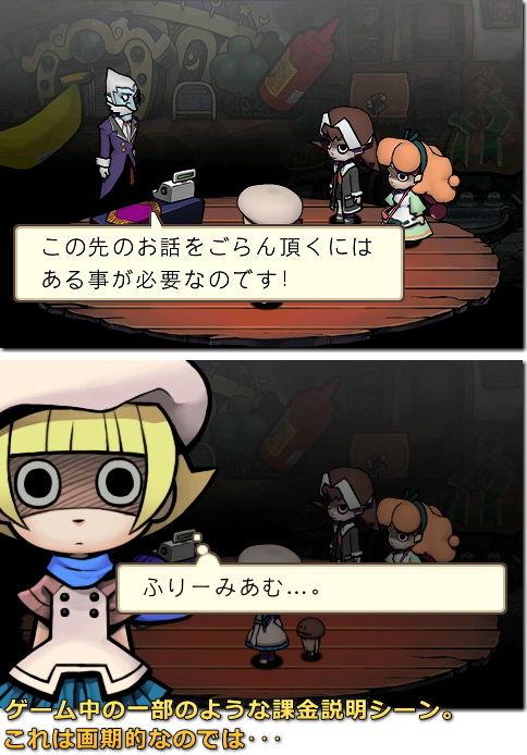 おさわり探偵 小沢里奈
