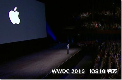 wwdc2016 ios10