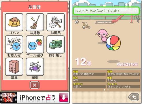 update20110804