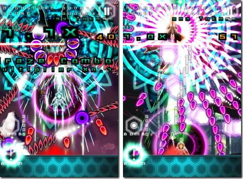 Danmaku Unlimited (弾幕無限)