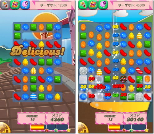 What Is The Checkmark For In Candy Crush | Apps Directories