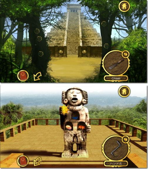 失われた寺院の謎 Mystery of the Lost Temples
