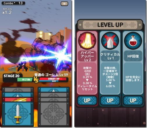 無限の決闘 Infinity Duels