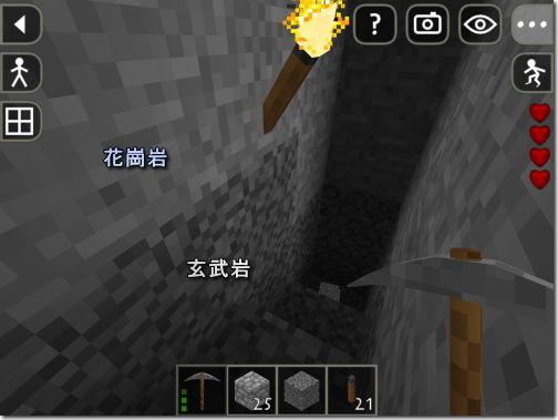 survivalcraft222
