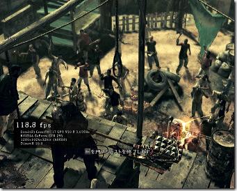 biohazard5