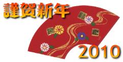 sinnen2010