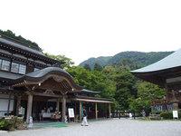 両子寺(2)