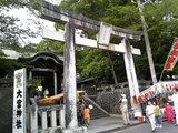 大宮神社(山鹿)