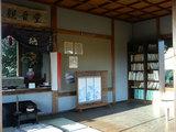 隈部忠直公の墓(7)