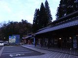 道の駅『名田庄』