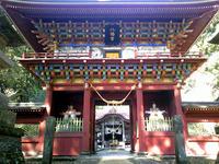那須神社(1)