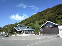 道の駅『てっくいランド大成』