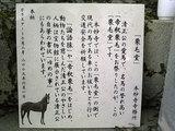 本妙寺(4)