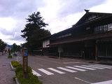 関川(渡辺邸)