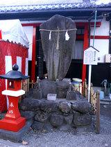 稲荷神社(猿田彦ノ神)