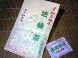 相良寺『法緑茶』(1)