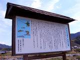 道の駅『山崎』河川敷