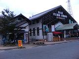 道の駅『遊YOUさろん東城』