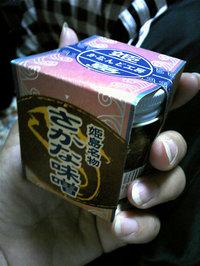 さかな味噌(1)
