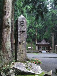大宮神社(2)
