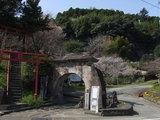 円通寺の門
