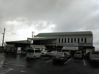 道の駅『ひろさき』