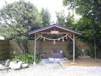 水屋の井戸