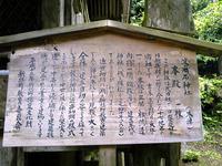 波爾布神社(6)