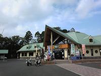 道の駅『みさわ』(2)