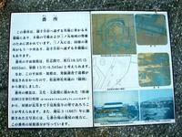 松前(7)