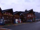 道の駅『但馬楽座』