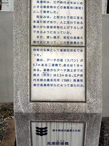 高瀬裏川案内板(1)