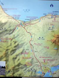 森町の地図