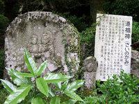 両子寺(4)